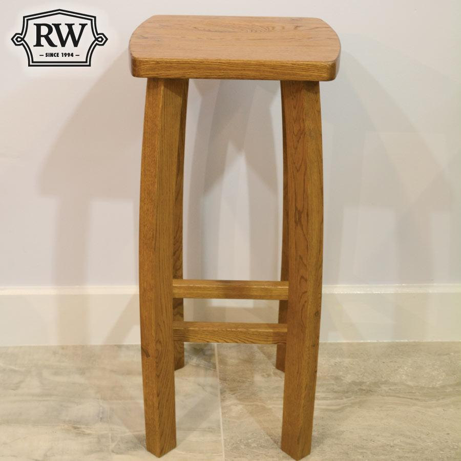 Fitzwilliam Oak Bar Stool - Rathwood